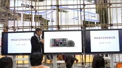 Suzhou Design Fair 10.jpg