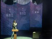 Suzhou Design Fair 3.JPG
