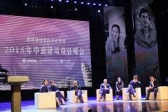Suzhou Design Fair 9.jpg