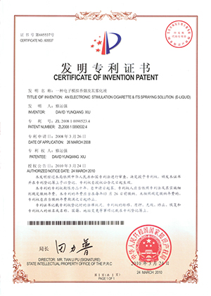 China Patent in English
