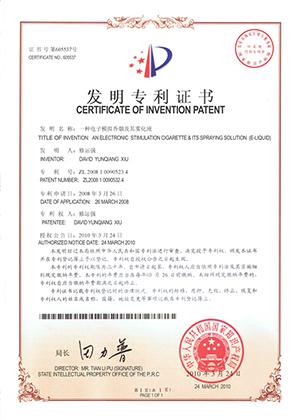 China Patent in English