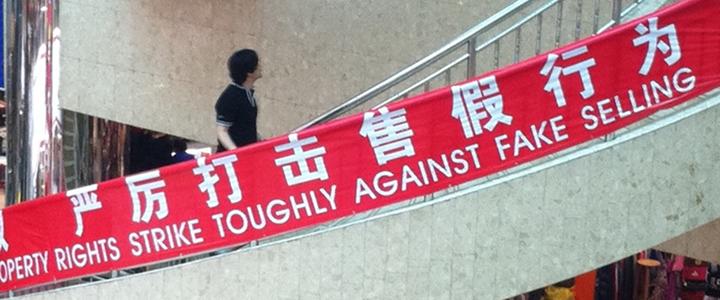 lohu-market-against-fakes
