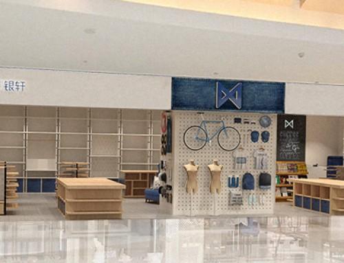 Shop Inxuan