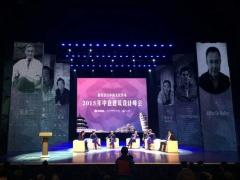 Suzhou Design Fair 5.jpg