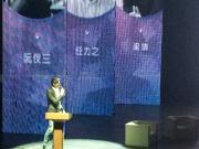 Suzhou Design Fair 6.jpg