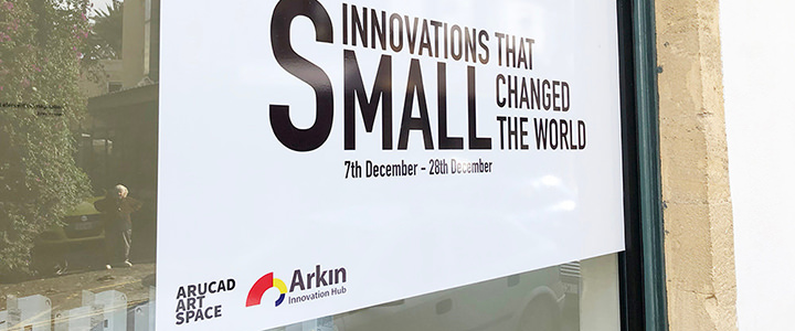 Exhibition Small Innovations